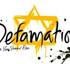 A Film Evening: DEFAMATION