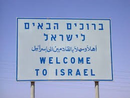 ARABIC IN ISRAEL with Dr Shlomo Alon