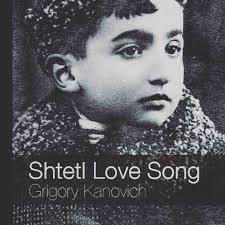 Shtetl Love Song