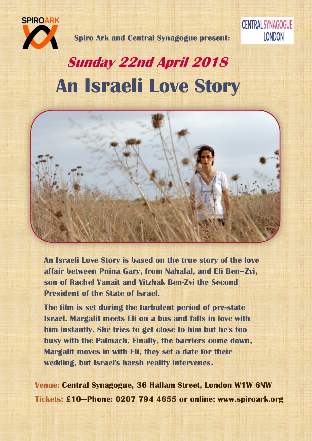 Film screening and discussion: An Israeli Love Story