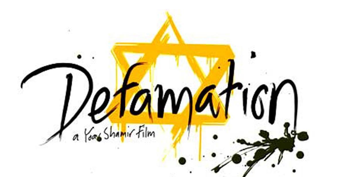 A Film Evening: DEFAMATION