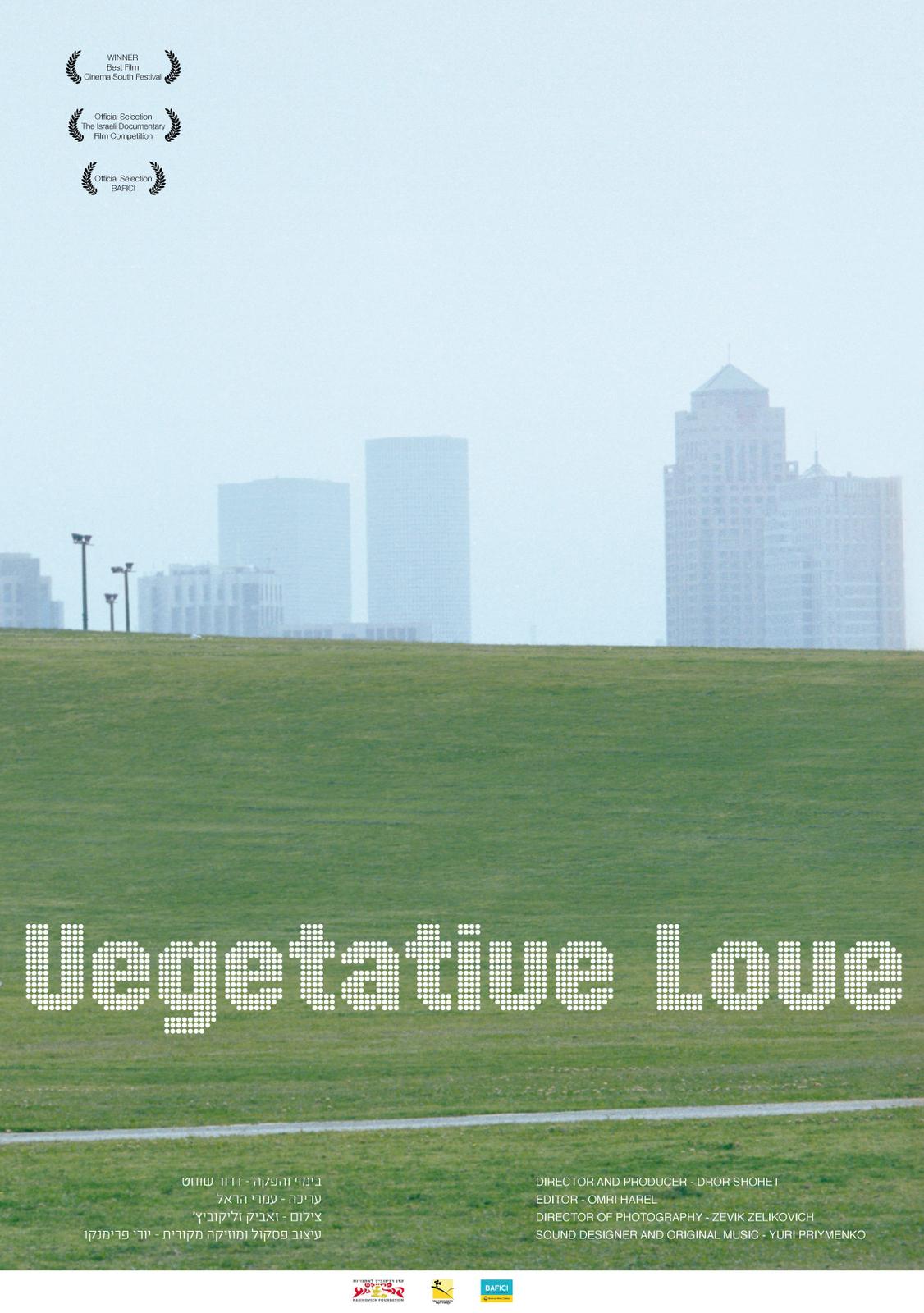 A Film Evening: Vegetative Love
