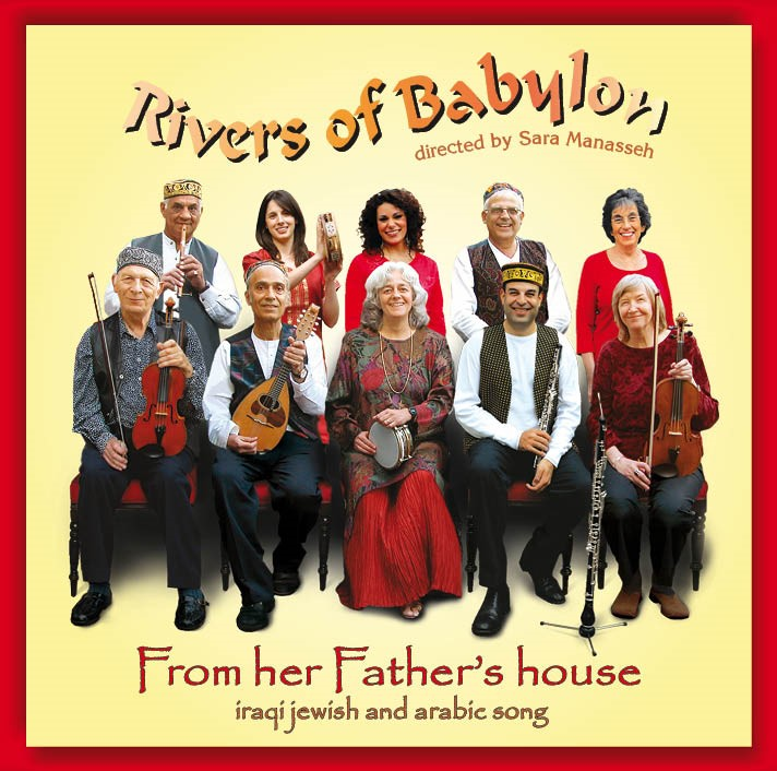 AN EXOTIC HANUKKAH CELEBRATION with RIVERS OF BABYLON