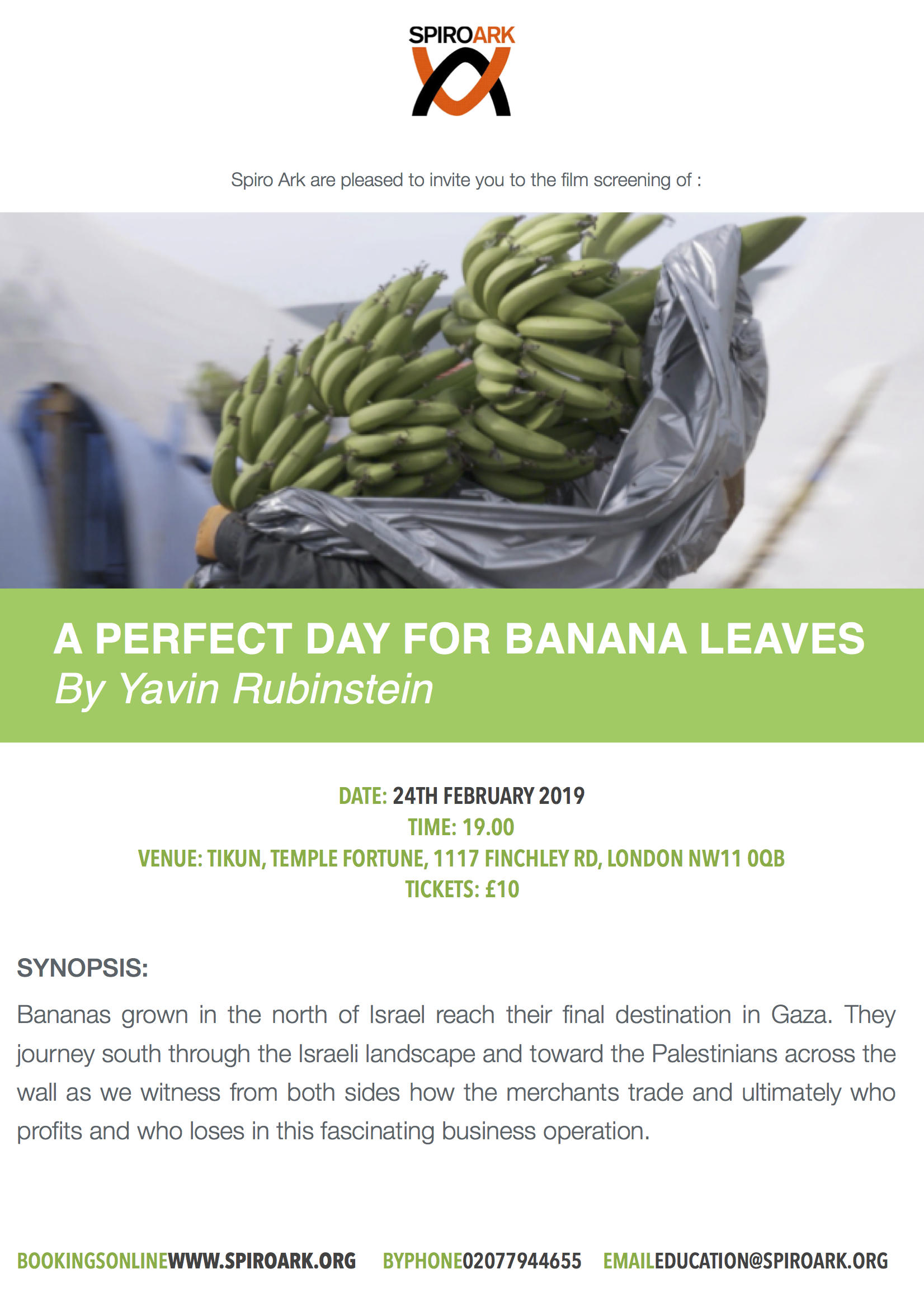 A Perfect Day for Banana Leaves