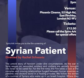 Phoenix Cinema Screening: SYRIAN PATIENT