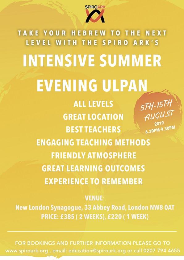 Summer Ulpan in LOndon 2019