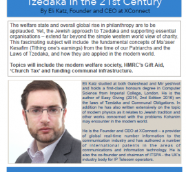 PROFESSOR SAM COHEN ANNUAL MEMORIAL LECTURE:  Is it Charity? Tzedaka in the 21st Century by By Eli Katz, Founder and CEO at XConnect