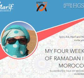 My Four Weeks of Ramadan in Morocco – Illustrated talk by Michelle Huberman