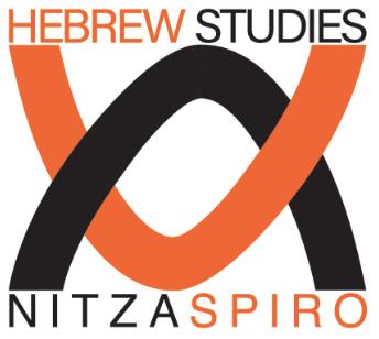 Nitza Spiro Hebrew Studies